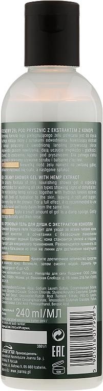Moisturizing Shower Gel - Joanna Botanicals For Home Spa Cannabis Seed Shower Gel — photo N2