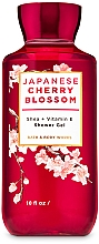 Fragrances, Perfumes, Cosmetics Bath and Body Works Japanese Cherry Blossom - Shower Gel