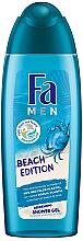 Fragrances, Perfumes, Cosmetics Shower Gel - Fa Men Beach Edition Refreshing Shower Gel