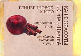 "Fragrances, Perfumes, Cosmetics Glycerin Soap ""Apple"" - Le Cafe de Beaute Glycerin Soap"