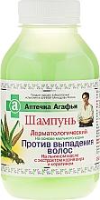 Fragrances, Perfumes, Cosmetics Anti Hair Loss Shampoo - Reczepty Babushki Agafi Agafia's First Aid Kit