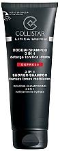 Fragrances, Perfumes, Cosmetics Shampoo-Shower Gel for Men 3-in-1 - Collistar Linea Uomo Doccia-shampoo 3 in 1