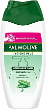 Fragrances, Perfumes, Cosmetics Liquid Antibacterial Hand Soap - Palmolive Hygiene Plus Aloe Vera Antibacterial Sensitive Hand Wash (refill)