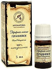"Fragrances, Perfumes, Cosmetics Essential Oil ""Geranium"" - Aromatika"