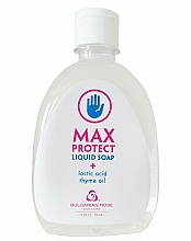 Fragrances, Perfumes, Cosmetics Liquid Soap - Bulgarian Rose Max Protect Liquid Soap