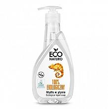 Fragrances, Perfumes, Cosmetics Liquid Soap - Eco Naturo