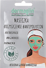 Fragrances, Perfumes, Cosmetics Face Mask - Dermaglin Antipollution