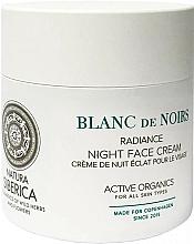 Fragrances, Perfumes, Cosmetics Night Face Cream - Natura Siberica Copenhagen Blanc de Noirs Radiance Night Face Cream