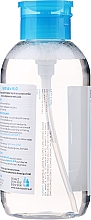 Moisturizing Micellar Solution with Dispenser - Bioderma Hydrabio H2O Micelle Solution — photo N2