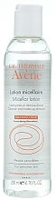 Fragrances, Perfumes, Cosmetics Makeup Removing and Cleaning Miccelar Lotion - Avene Micellar Lotion For Cleaning And Removing Make-Up