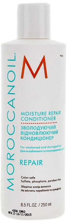 Moisturizing Repair Conditioner - Moroccanoil Moisture Repair Conditioner