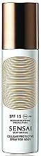 Fragrances, Perfumes, Cosmetics Sunscreen Body Spray SPF15 - Kanebo Sensai Cellular Protective Spray For Body