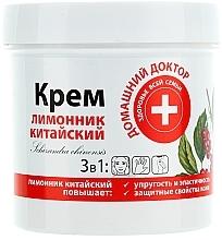 Fragrances, Perfumes, Cosmetics Skin Cream with Lemongrass - Domashniy Doktor
