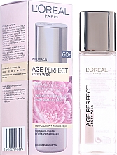 Fragrances, Perfumes, Cosmetics Re-Activating Essence - L'oreal Paris Age Perfect Golden Age Glow Re-activating Essence