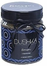 Fragrances, Perfumes, Cosmetics Seaweed Beldi Soap - Dushka
