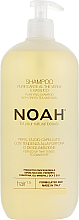 Fragrances, Perfumes, Cosmetics Green Tea & Basil Shampoo - Noah
