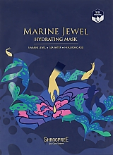Fragrances, Perfumes, Cosmetics Moisturizing Face Mask - Shangpree Marine Jewel Hydrating Mask
