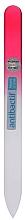 Fragrances, Perfumes, Cosmetics Glass Nail File, 805 - Blazek Glass Antibactif Glass Nail File