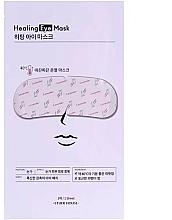 Fragrances, Perfumes, Cosmetics Heating Lavender Eye Mask - Etude House Heating Eye Mask