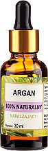 Fragrances, Perfumes, Cosmetics Natural Argan Oil - Biomika Argan Oil