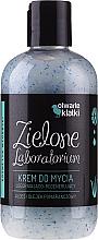 """Fragrances, Perfumes, Cosmetics Firming & Regenerating Shower Cream """"Aloe Vera & Orange Oil"""" - Zielone Laboratorium"""