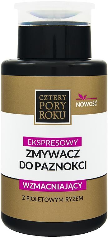 Strengthening Express Nail Polish Remover - Cztery Pory Roku