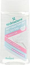 "Fragrances, Perfumes, Cosmetics Hand Gel ""Antibacterial"" - Farmona Sensitive"