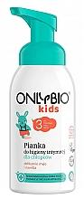 Fragrances, Perfumes, Cosmetics Boys Intimate Wash Foam 3+ - Only Bio Foam For Intimate Hygiene For Boys