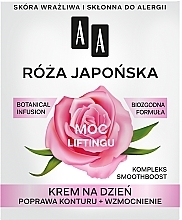 """Fragrances, Perfumes, Cosmetics Day Face Cream """"Lifting Power"""" - AA Botanical Infusion Japanese Rose Day Cream 60+"""