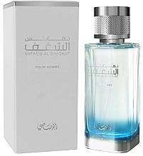 Fragrances, Perfumes, Cosmetics Rasasi Nafaeis Al Shaghaf Pour Homme - Eau de Parfum