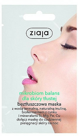 Face Mask for Oily Skin - Ziaja Microbiom Cream Face Mask