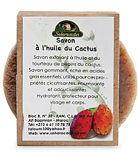 Fragrances, Perfumes, Cosmetics Fig Prickly Pear Oil Soap - Efas Saharacactus Opuntia Ficus Soap