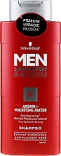 Fragrances, Perfumes, Cosmetics Anti-Hair Loss Shampoo - Schwarzkopf Men A+ Arginin+ Shampoo