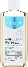 Fragrances, Perfumes, Cosmetics Soothing Face Wash Oil - Mincer Pharma Anti Allergic 1110 Face Oil