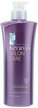 "Fragrances, Perfumes, Cosmetics Conditioner ""Straightening"" - KeraSys Hair Clinic Salon Care"