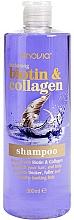 Fragrances, Perfumes, Cosmetics Strengthening Biotin & Collagen Shampoo - Anovia Shampoo Biotin & Collagen
