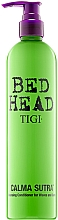 "Fragrances, Perfumes, Cosmetics Hair Conditioner ""Cleansing"" - Tigi Bed Head Calma Sutra Cleansing Conditioner For Waves And Curls"