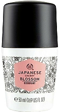 Fragrances, Perfumes, Cosmetics The Body Shop Japanese Cherry Blossom - Roll-On Deodorant