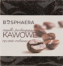 "Fragrances, Perfumes, Cosmetics Soap ""Coffee"" - Bosphaera Coffee Soap"