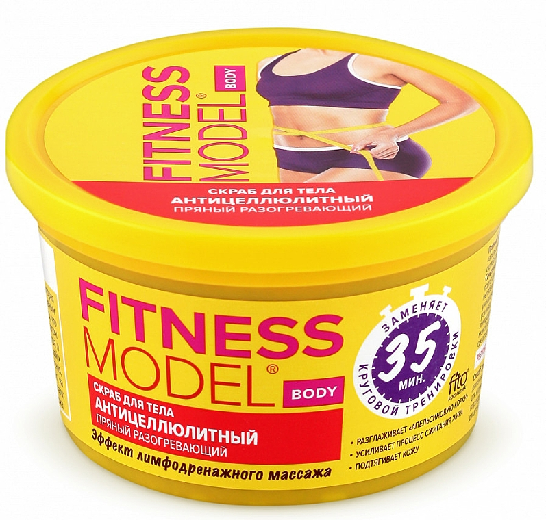 Warming Massage Body Scrub - Fito Cosmetic Fitness Model Body Scrub
