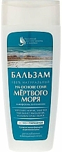 Fragrances, Perfumes, Cosmetics Dead Sea Salt Hair Balm - Fito Cosmetics