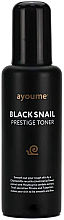 Fragrances, Perfumes, Cosmetics Face Toner with Black Snail Mucin - Ayoume Black Snail Prestige Toner