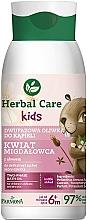 Fragrances, Perfumes, Cosmetics Two-Phase Bath Oil - Farmona Herbal Care Kids