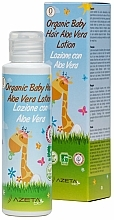 Fragrances, Perfumes, Cosmetics Organic Baby Aloe Vera Hair Lotion - Azeta Bio Organic Baby Hair Aloe Vera Lotion