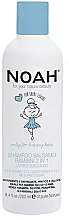 Fragrances, Perfumes, Cosmetics 2-in-1 Shampoo & Conditioner - Noah Kids 2in1 Shampoo & Conditioner