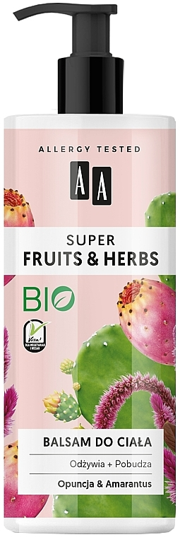 """Body Lotion """"Opuntia and Amaranth"""" - AA Super Fruits & Herbs"""