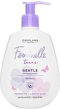 Fragrances, Perfumes, Cosmetics Gentle Intimate Hygiene - Oriflame Feminelle Gentle Intimate Wash