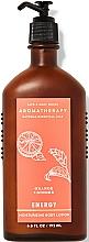 Fragrances, Perfumes, Cosmetics Bath and Body Works Orange Ginger Energy - Body Lotion