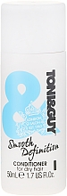 Fragrances, Perfumes, Cosmetics Dry Hair Conditioner - Toni & Guy Smooth Definition Conditioner for Dry Hair
