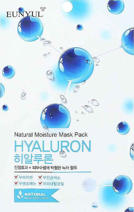 Hyaluronic Acid Facial Sheet Mask - Eunyul Natural Moisture Hyaluron Mask Pack